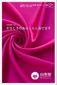 2008_3