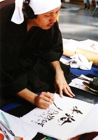 Kakioroshi2