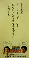 Fukaii_3