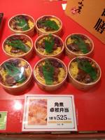 Fukumi20120922_100409