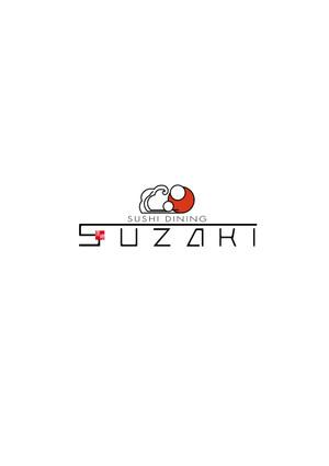Suzakirogo