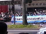 P1230766sh_2